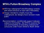 mta s fulton broadway complex