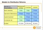 models for distribution reforms