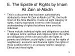 e the epistle of rights by imam ali zain al abidin