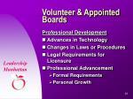 volunteer appointed boards23