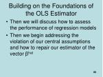 building on the foundations of the ols estimator1