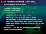 11th plan programme 2007 2012 thermal hydro nuclear