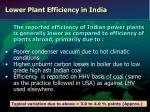 lower plant efficiency in india
