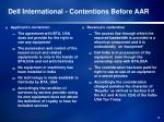 dell international contentions before aar