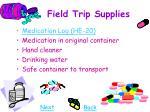 field trip supplies
