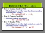 defining the psg types