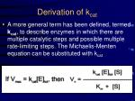 derivation of k cat