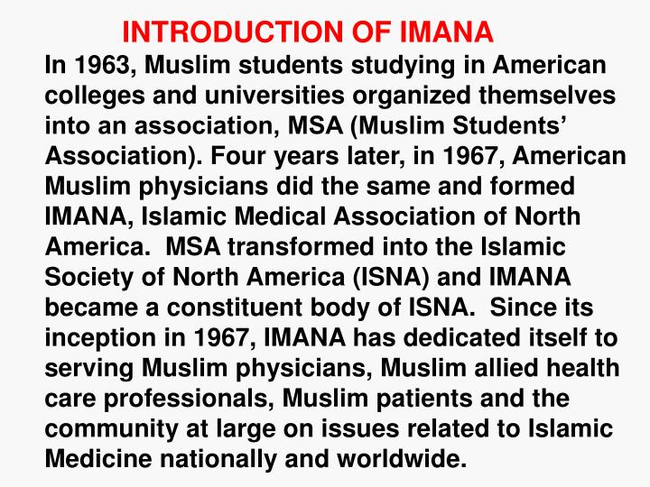 INTRODUCTION OF IMANA