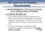np approval to practice requirements31