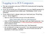 logging in to ics computers