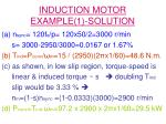 induction motor example 1 solution