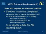 mepn entrance requirements 2
