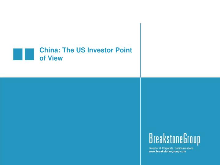 China the us investor point of view