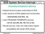 dos system service interrupt 20h