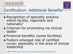 certification additional benefits