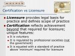 certification vs licensure