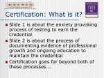 certification what is it5