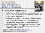 value of certification consumer perspective