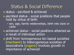 status social difference