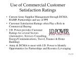 use of commercial customer satisfaction ratings