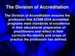 the division of accreditation