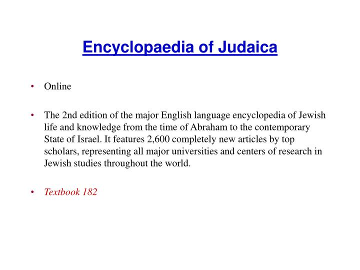 Encyclopaedia of Judaica