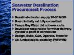 seawater desalination procurement process