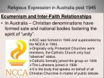 religious expression in australia post 194570