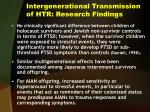intergenerational transmission of htr research findings