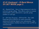 ic 91 keyboard b band menus dv set mode page 3