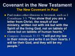 covenant in the new testament the new covenant in paul63