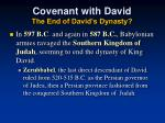 covenant with david the end of david s dynasty