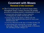 covenant with moses renewal of the covenant