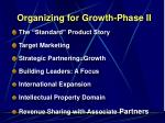 organizing for growth phase ii