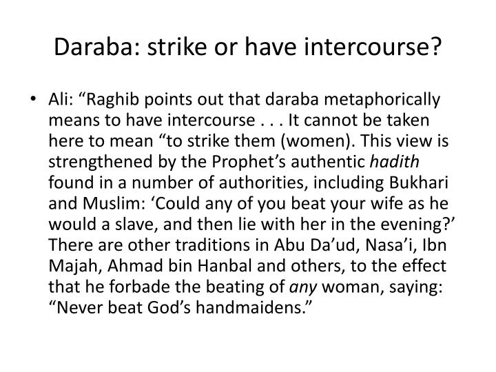 Daraba: strike or have intercourse?