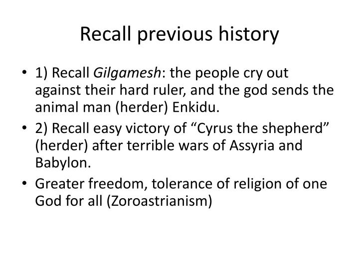Recall previous history