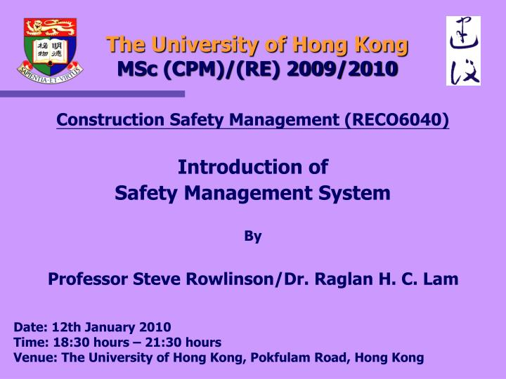 the university of hong kong msc cpm re 2009 2010 n.