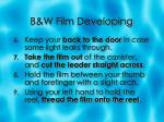 b w film developing4