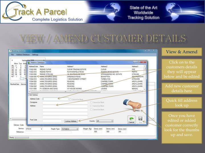 View / amend customer