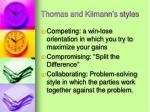 thomas and kilmann s styles1