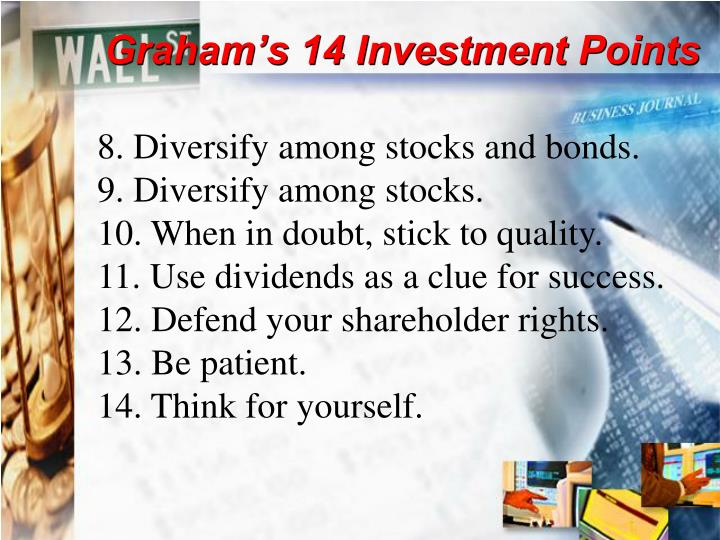Graham's 14 Investment Points