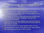 typical license terms checklist