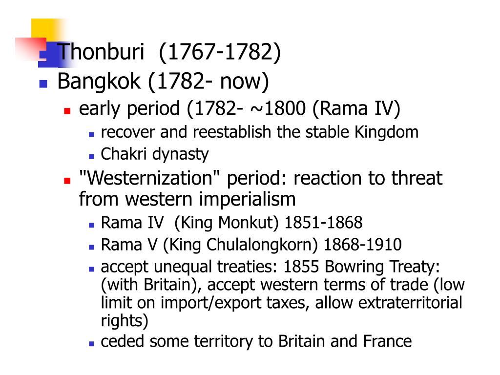 Thonburi  (1767-1782)