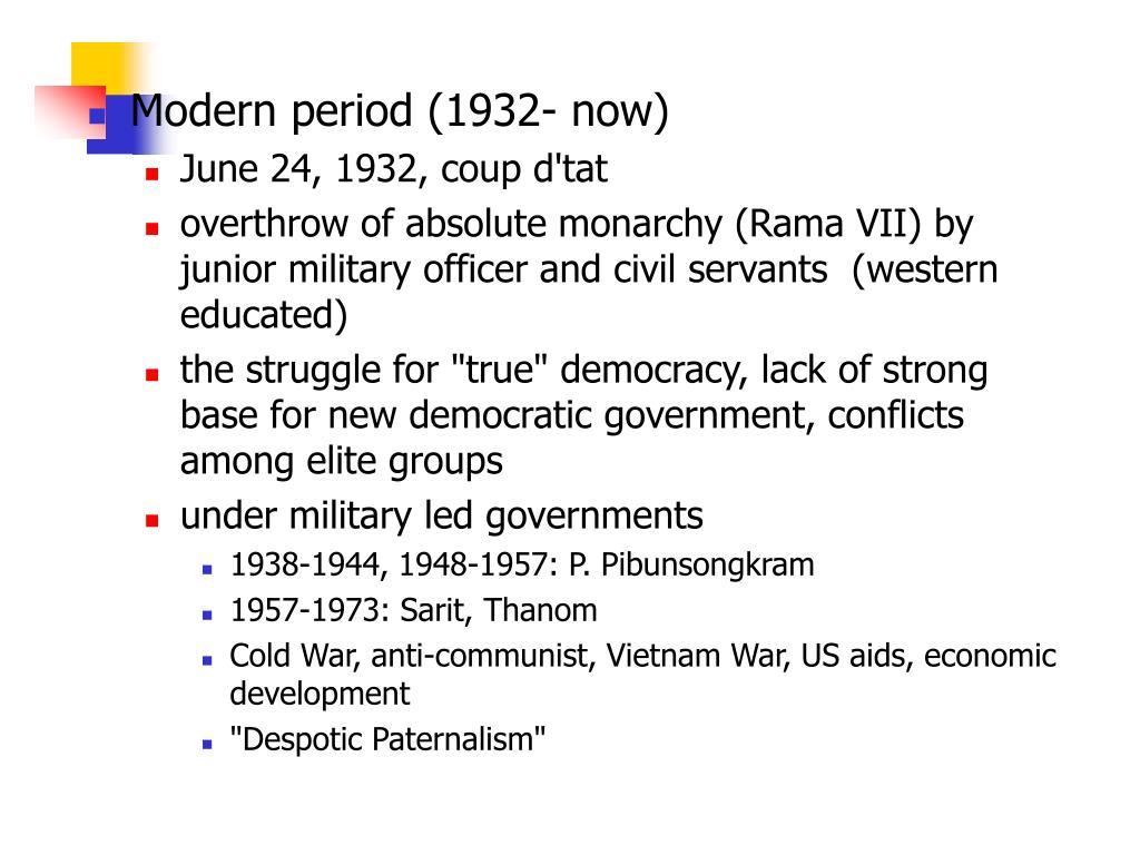 Modern period (1932- now)