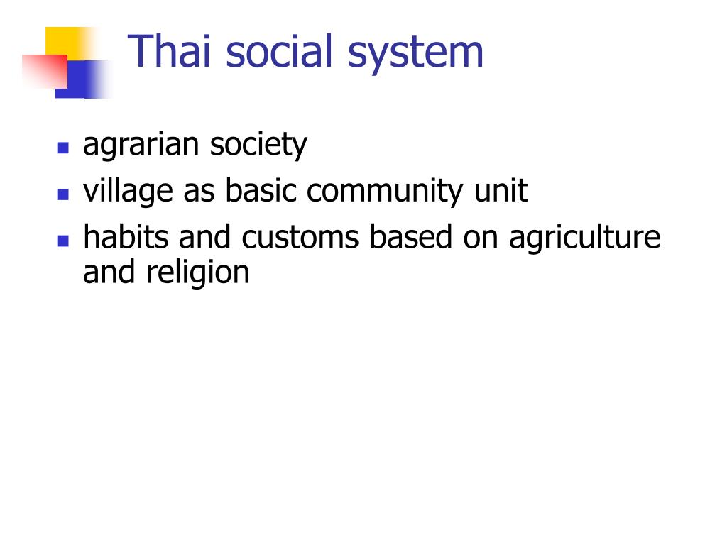 Thai social system
