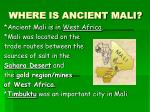 where is ancient mali