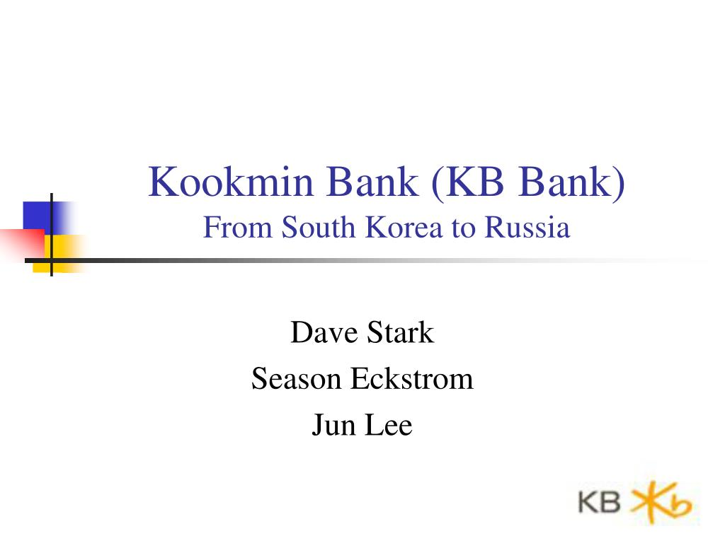 kookmin bank kb bank from south korea to russia l.