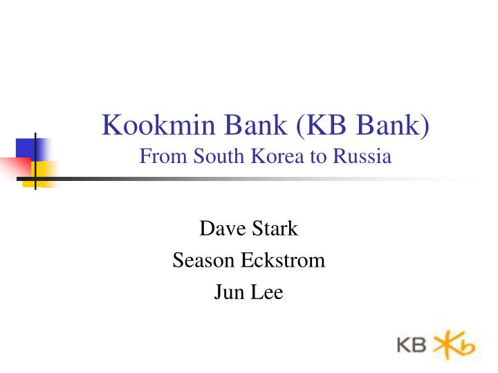 Kookmin bank kb bank from south korea to russia