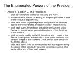 the enumerated powers of the president