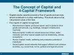 the concept of capital and 4 capital framework